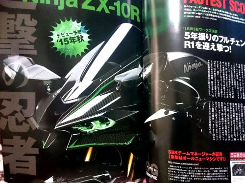 wpid-kawasaki-ninja-zx-10r-2016-jpg