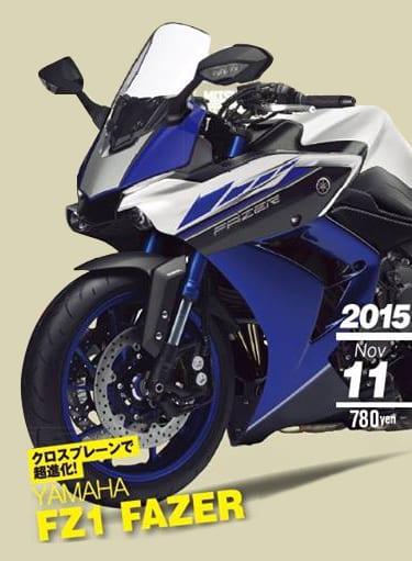 Fazer FZ1 Yamaha