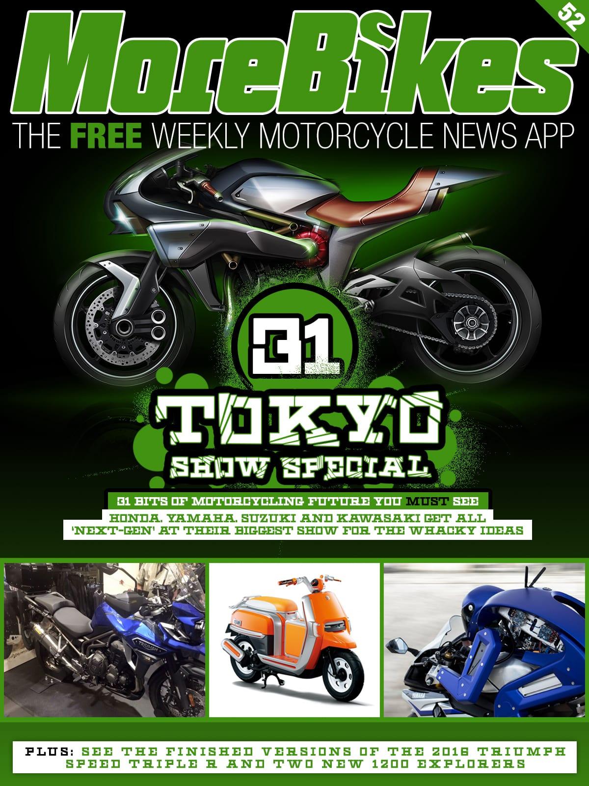 52-tokyo-show-special (2)
