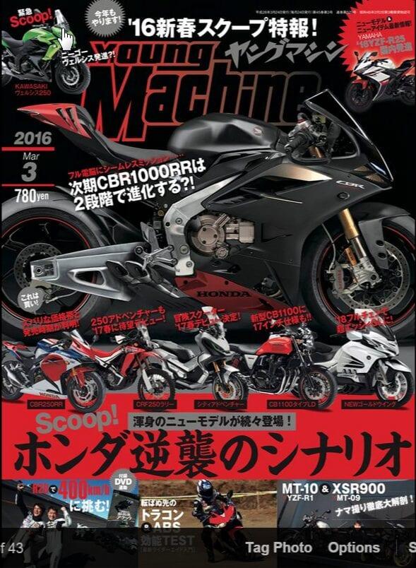 2016-01-22 08_20_10-ヤングマシン YoungMachine