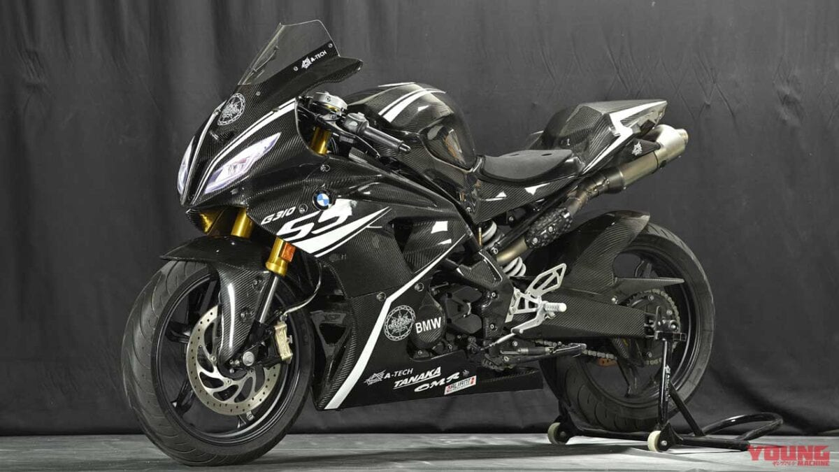 Bmw S310rr Archives Morebikes