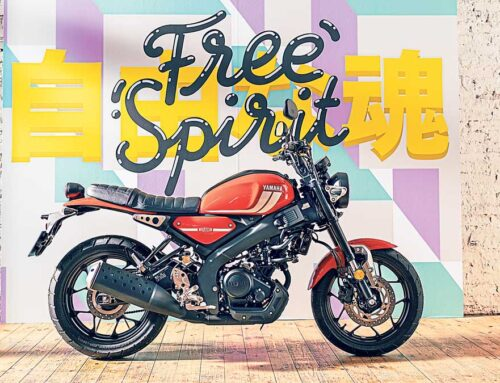 Yamaha reveals new retro XSR125 for the UK